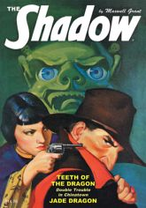 The Shadow Volume 118