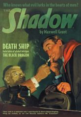 The Shadow Volume 76